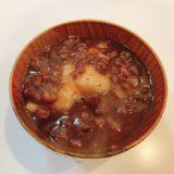 【簡単レシピ!】あずき缶で作るお汁粉の作り方【簡単すぎて申し訳ない】