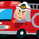 消防士あるある「仕事編」を紹介!