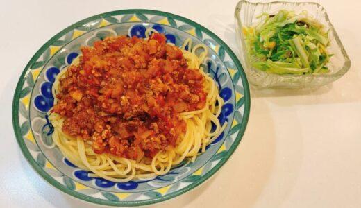 本格ボロネーゼの簡単な作り方!【トマト缶で作るパスタソース】