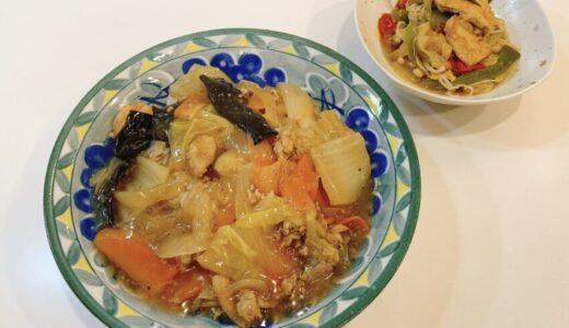 【オイスターソースが決め手!】無限中華丼の作り方!【お弁当にも】