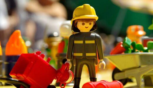 【必要なもの】消防学校で必要な持ち物10選!【時短は必須】