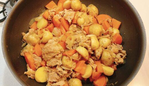 【みりんで上品な甘さに!】ご飯に合う激ウマ肉じゃがのレシピ【汁なし】