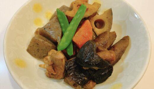 【味付け簡単】フライパンで作る美味しい筑前煮!【お食い初めにも】