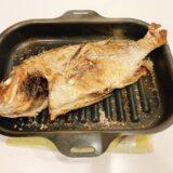 【鯛の旨味がたまらない】炊飯器で作る鯛めしの作り方!【炊込みご飯レシピ】
