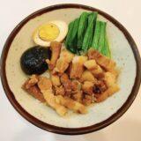東消機関紙「東京消防」のルーロー飯レシピを作ってみた【八角で本格的に!】