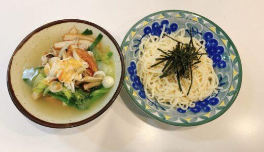 【消防レシピ】消防署の昼食・塩つけ麺の作り方!【消防士の食事】