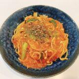 【トマト&ガーリック】カゴメ「アンナマンマ」を使ったツナとキノコのパスタ!【おすすめレシピ】