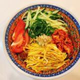 【夏の消防署の定番ランチ!】そうめんで作る、ぶっかけ冷麺のレシピ!【キムチ・錦糸卵・野菜入り】