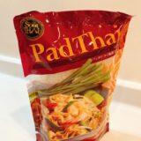 【タイの焼きそば】カルディで売っているパッタイの作り方【簡単タイ料理レシピ】