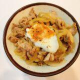 【味付け簡単】ふるさと納税の豚肉で作る吉野家風・豚丼のレシピ!【お弁当にも】