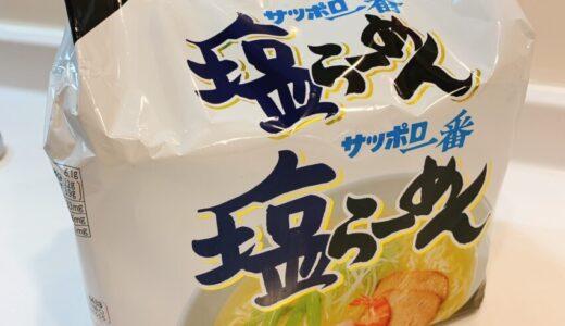 【アレンジ】サッポロ一番塩ラーメンにキムチを入れると超美味しい【キャベツ・卵入り】