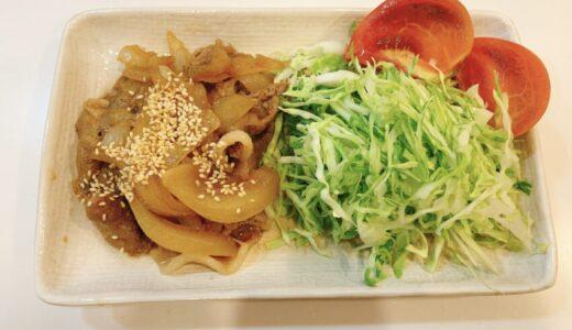 【都城市】ふるさと納税の豚肉で作った生姜焼きが超美味しかった話