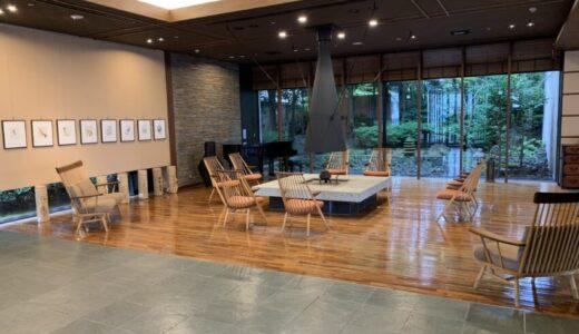 ラフォーレ伊東温泉湯の庭・プレミアムルーム宿泊記【食事が美味しい!】