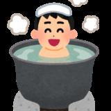 【消防署の湯】消防士の風呂事情について解説!【いつ入るの?】