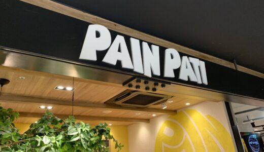 町田のパン屋「パンパティ」のクリームパンが絶品すぎる