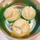 赤ちゃんがパクパク食べる「ふわふわ蒸しパン」の作り方【離乳食】